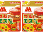 画像提供:UHA味覚糖株式会社