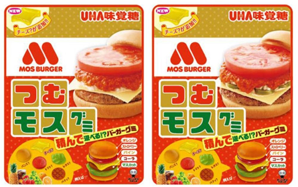 モスバーガーとのコラボグミ チーズバーガーが作れる「つむモスグミ2」発売