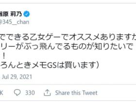 画像は指原莉乃さん公式Twitterのスクリーンショットです。