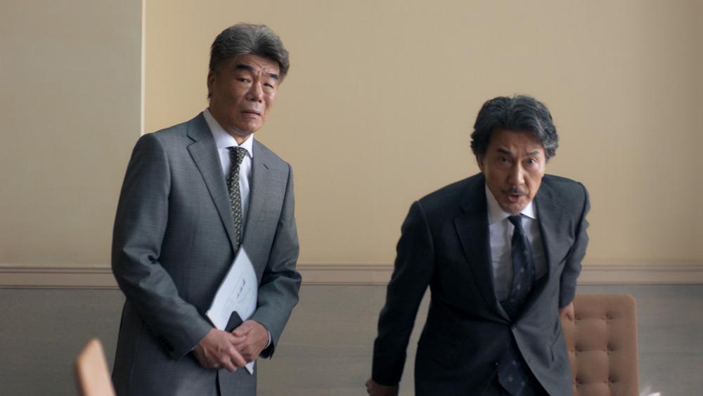 村田雄浩さんと一緒に入ってきた役所さん