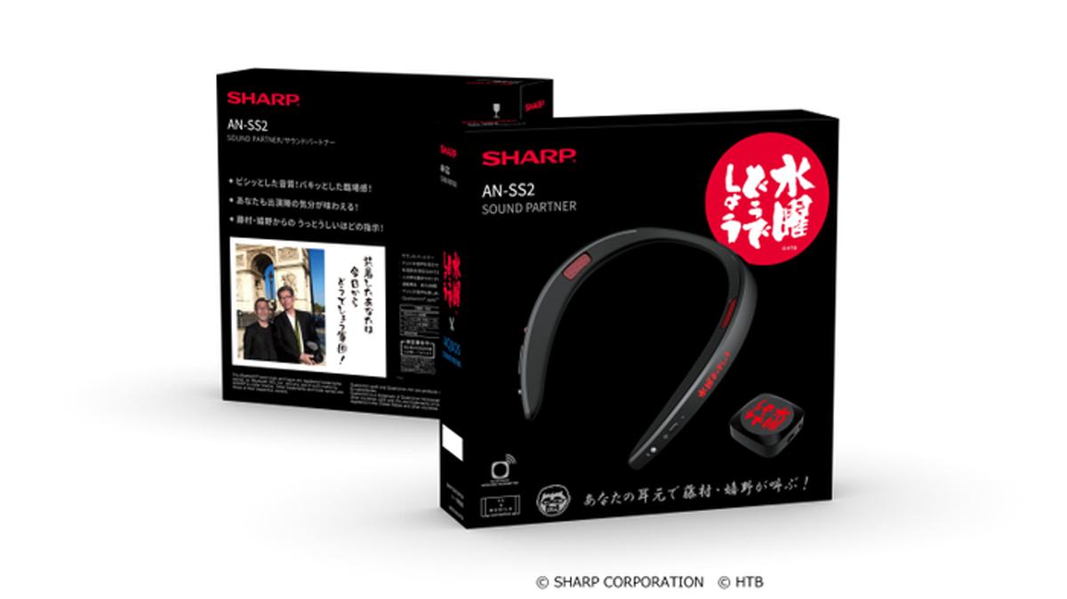 藤村Dと嬉野Dによる音声ガイダンスを収録 「水曜どうでしょう」コラボのネックスピーカーが発売