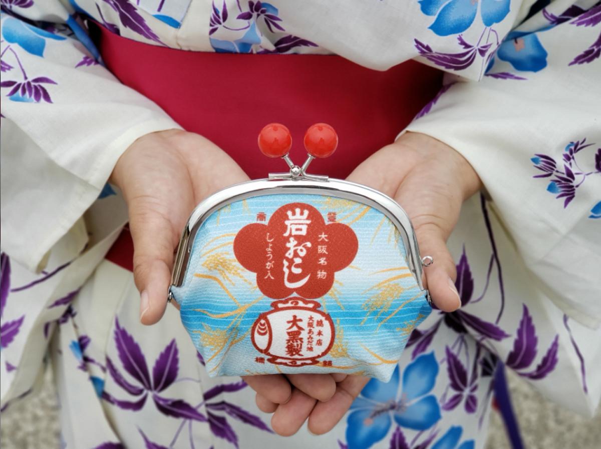 大阪銘菓「岩おこし」がレトロな雑貨や文具になって登場