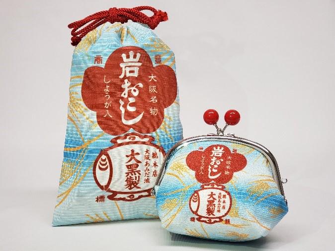 大阪銘菓「岩おこし」が雑貨や文具になって登場 全7種のラインナップ