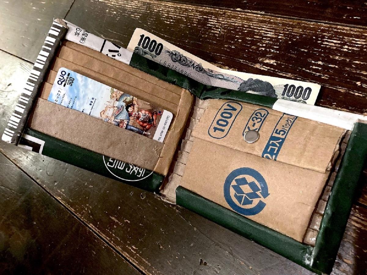 「良い味出てる」中学3年生が制作したダンボール財布が驚きの出来栄え
