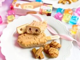 3つの食感と濃厚な甘さ ハーゲンダッツ バー「キャラメルパーティー」が期間限定で登場