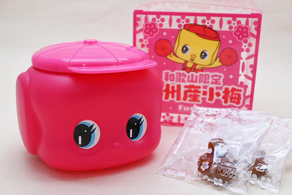 フエキくんがピンク色に!「和歌山限定フエキ紀州産小梅」発売