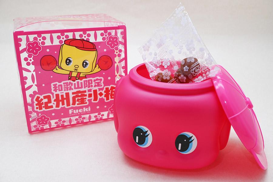 梅をイメージしたピンク色のフエキくん容器が特徴