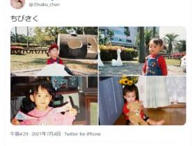 元IZ*ONE宮脇咲良・幼少期の写真にファン歓喜