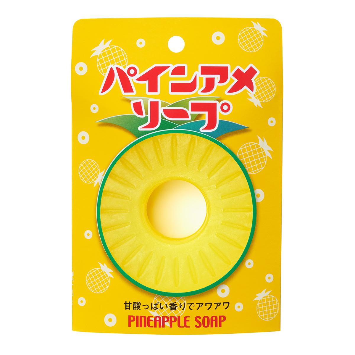 パインアメが石けんになった!見た目も香りもそっくりな「パインアメソープ」がMakuakeで先行販売