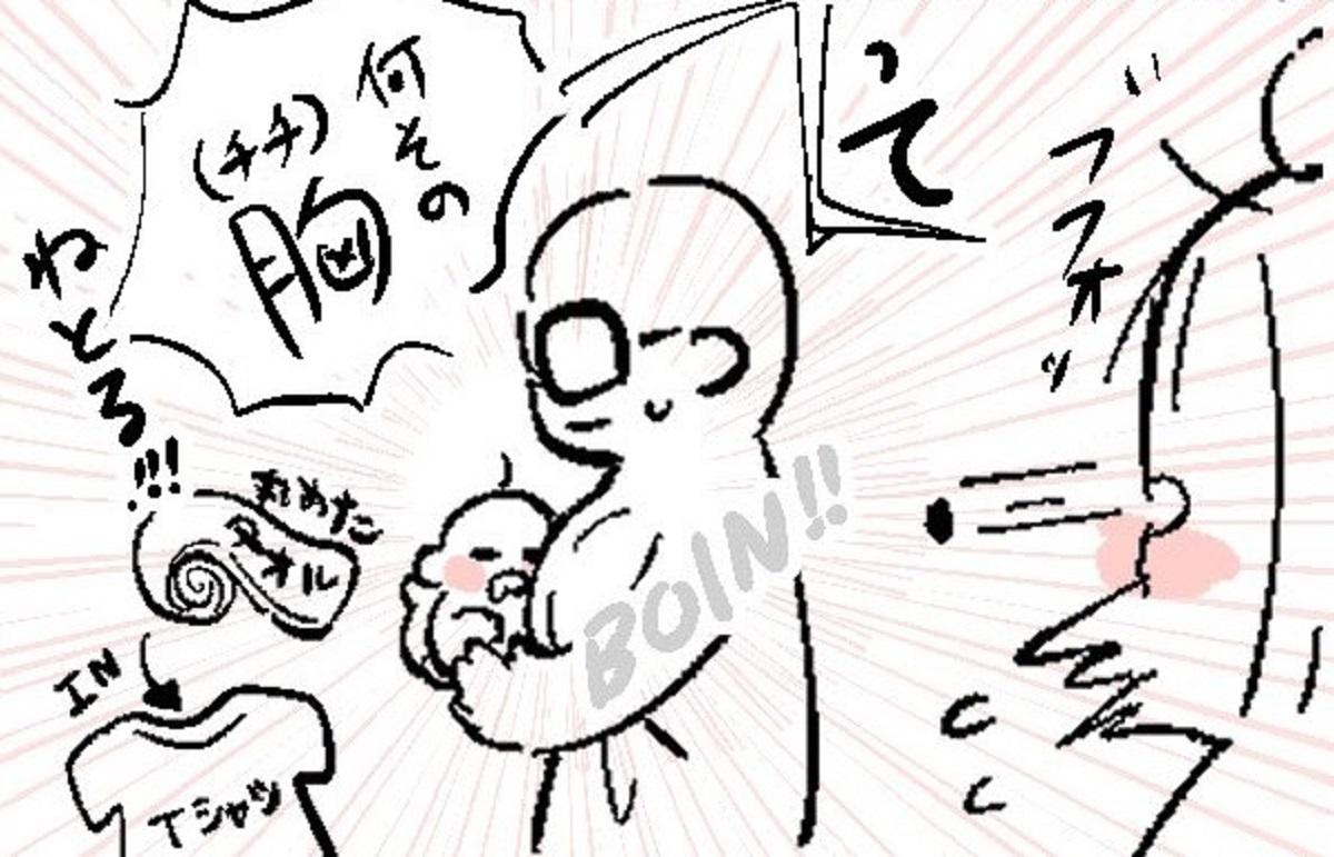 母はもう限界……過酷な赤ちゃんの寝かしつけを救った父の偽乳