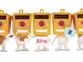 「あいすください」 押しボタンくんのカプセルトイ第2弾が発売