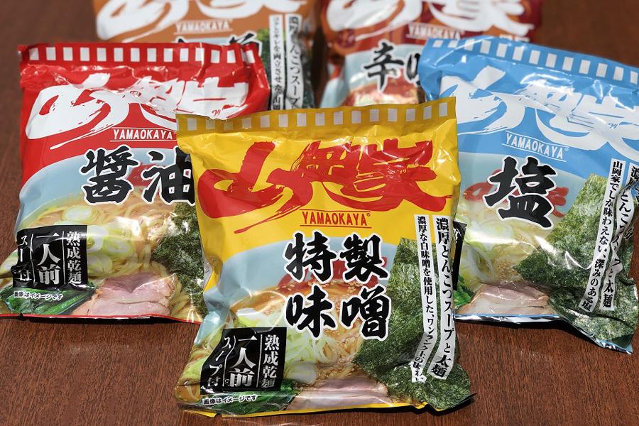 乾麺5種セット「山岡家乾麺コンプリートBOX」