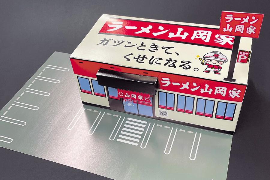 外箱が店舗の形に組み立てられる仕様