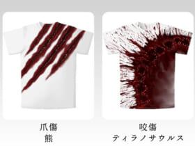 画像提供:画像提供:Sharpenさん(@shakuzen_not)