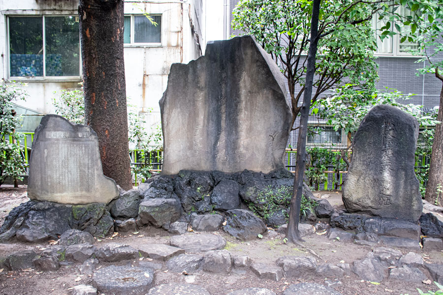 「松陰先生終焉の地」碑