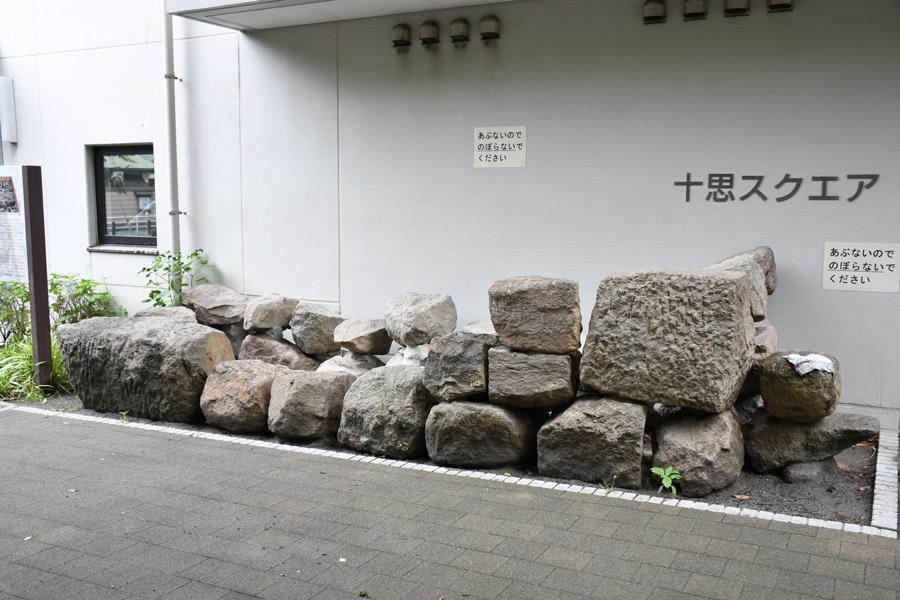移設された「伝馬町牢屋敷の石垣」