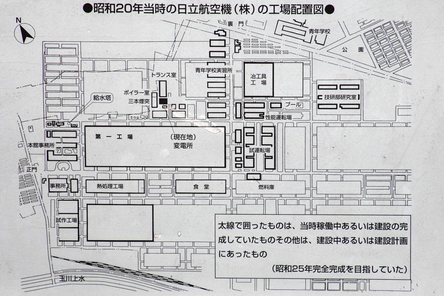 1945(昭和20)年当時の建物配置図