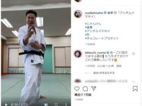 画像:長田庄平さん公式Instagramより