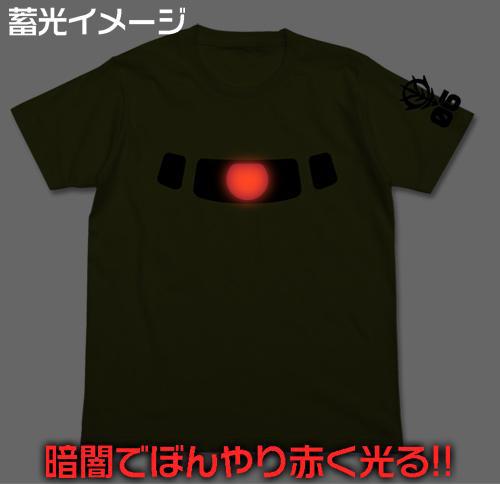 「機動戦士ガンダム」のザク・ドム・ゾックの目が光るTシャツ再販 Animoにて予約販売開始