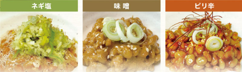 トッピングの納豆