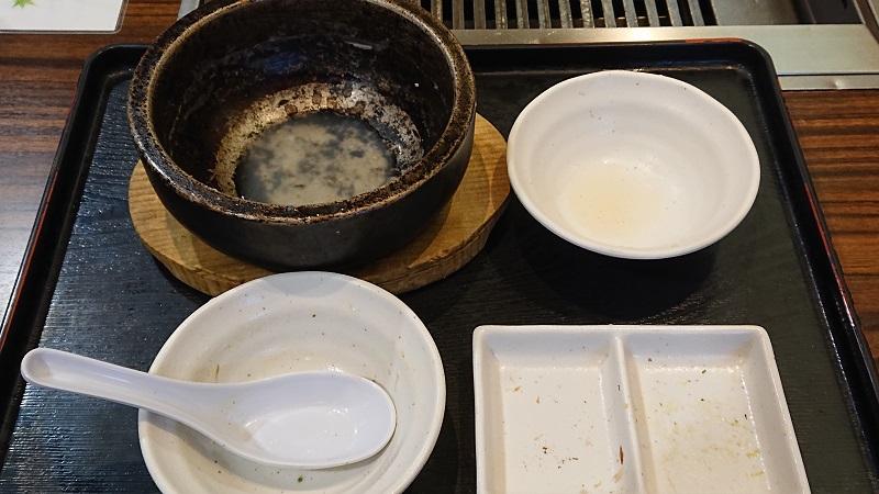 「韓国粥」完食