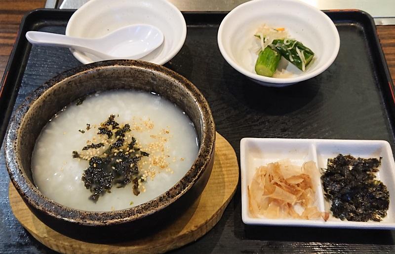 「韓国粥」(プレーン/税込385円)