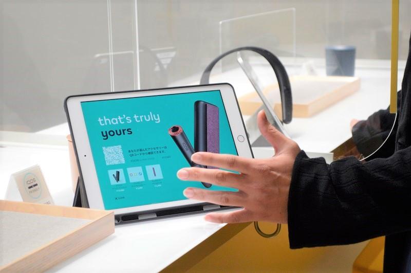 自分に合ったIQOSのデバイスやたばこスティックなどを確認