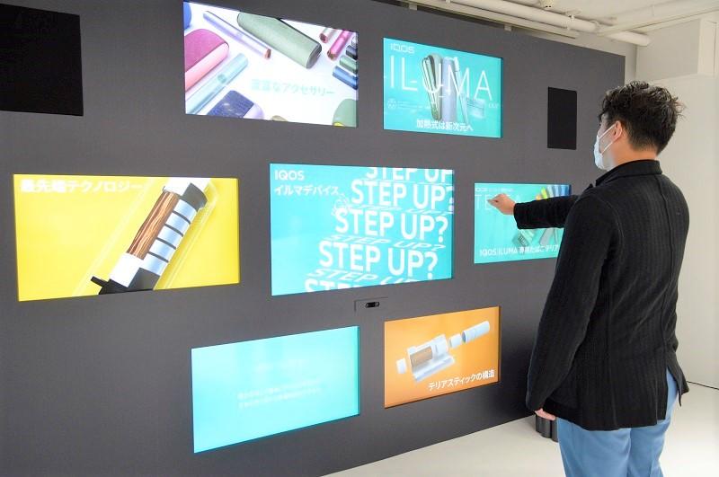 指定の場所に立って手をかざすと画面のカーソルを操作できる