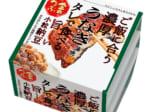 金のつぶ(R) ご飯に合う濃厚うなぎ蒲焼タレで食べる旨~い小粒納豆