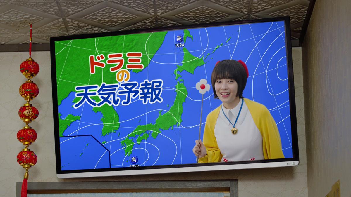 広瀬すずが演じるドラミちゃんがお天気キャスターに!?ソフトバンクのドラえもん新CM