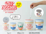 CUP NOODLE 50TH ANNIVERSARY BOOK