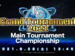 KCグランドトーナメント2021