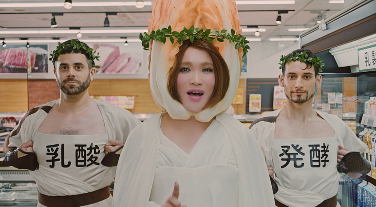 IKKOがHAKKOでキムチの女神に 宗家キムチ新CMに登場