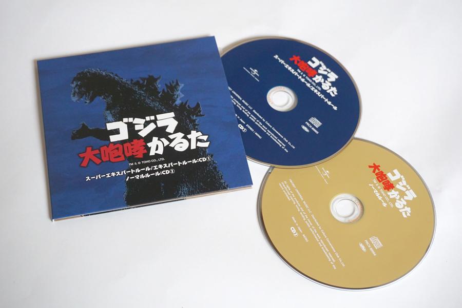 付属のCDには鳴き声・効果音・読み上げ音声を収録