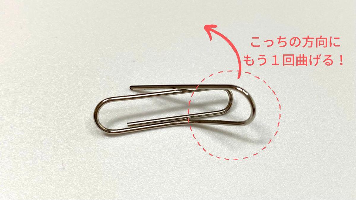 ゼムクリップを斜めに折り曲げハート形に(刺繍のおひつじさん提供)