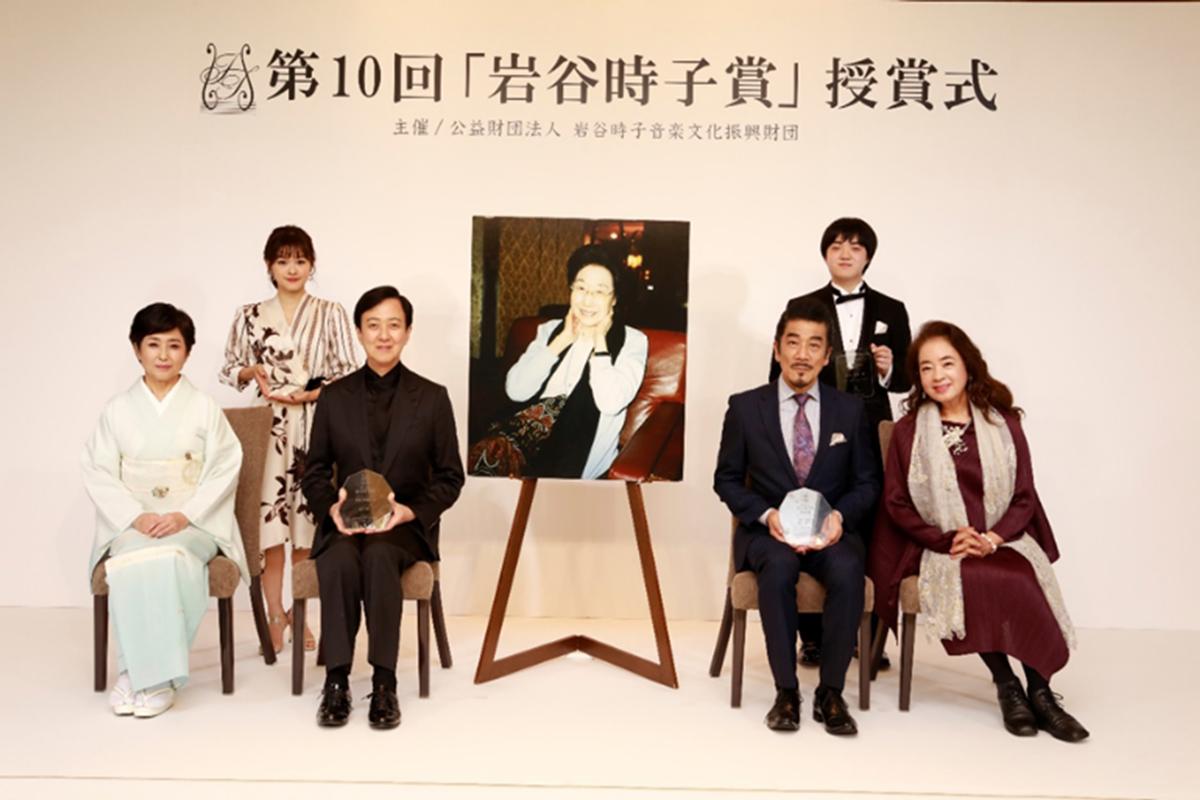 第11回「岩谷時子賞」授賞式が初のオンライン配信 10月5日12時より公開