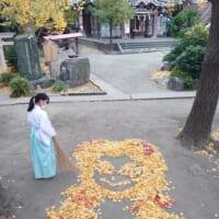 「よもや、よもや……」 神社の境内に落ち葉アート…