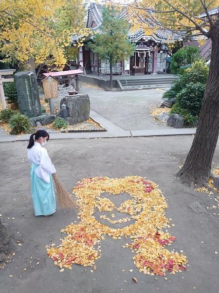 「よもや、よもや……」 神社の境内に落ち葉アートの煉獄杏寿郎