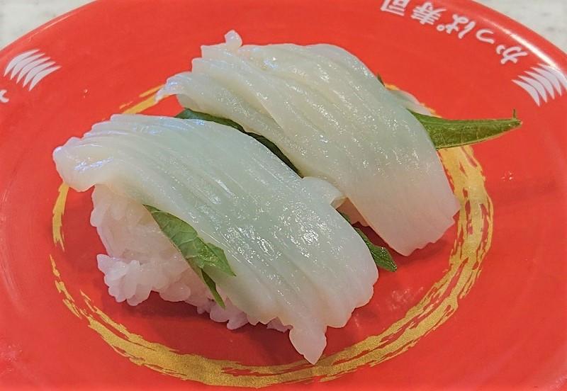 「北海道産 鮮度抜群スルメイカソーメン」(税込220円)