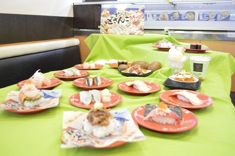 「北海道どさんこ祭り」