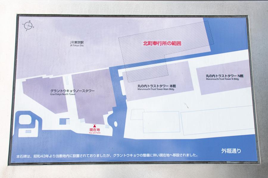 北町奉行所の範囲図