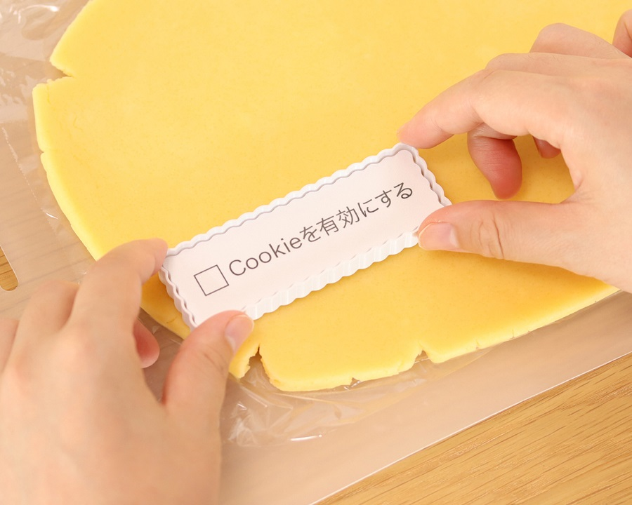 Cookieを有効にするクッキー型