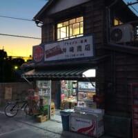 「夏の終わり」情緒あふれる駄菓子屋のジオラマが本物にしか見…