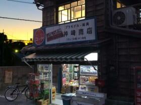 「夏の終わり」情緒あふれる駄菓子屋のジオラマが本物にしか見えない
