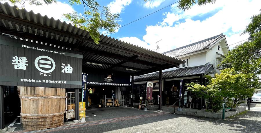 大分県中津市にある二反田醤油店