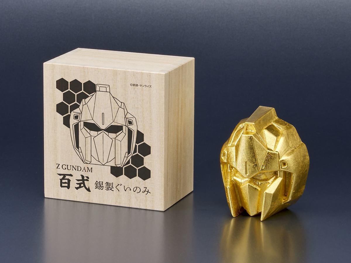 「機動戦士Zガンダム」百式のぐいのみ誕生 高岡鋳物&金沢金箔コラボ