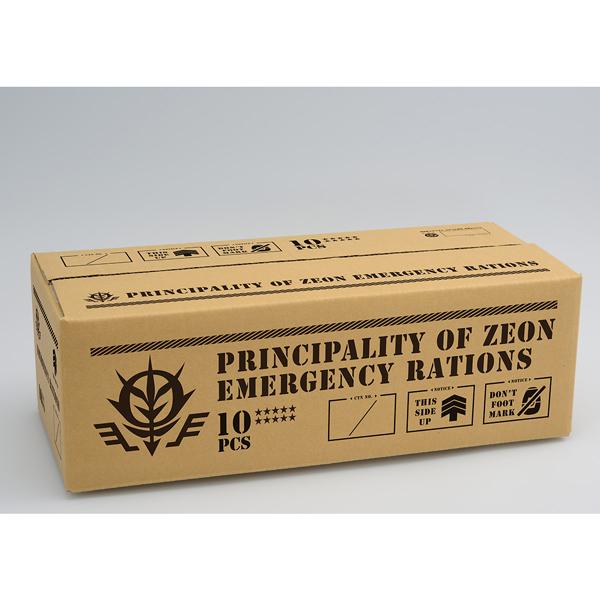 ジオン公国軍の物資輸送箱をイメージした専用ボール箱でお届け