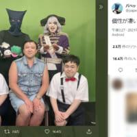 パペットマペット「個性が凄すぎる」集合写真を公開 「日本版ア…