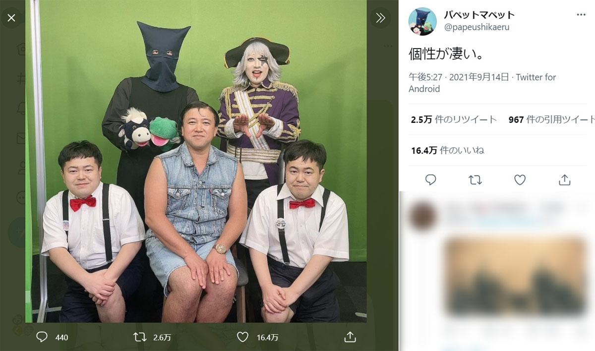 パペットマペット「個性が凄すぎる」集合写真を公開 「日本版アベンジャーズ」の声も