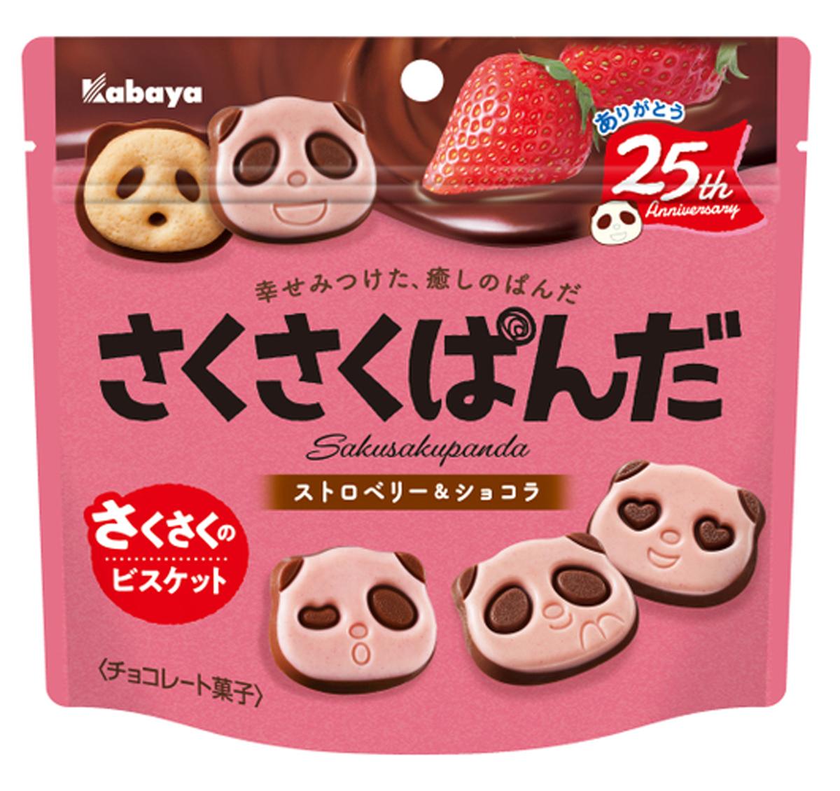 「さくさくぱんだ ストロベリー&ショコラ」期間限定発売 ぱんだの顔は70種類